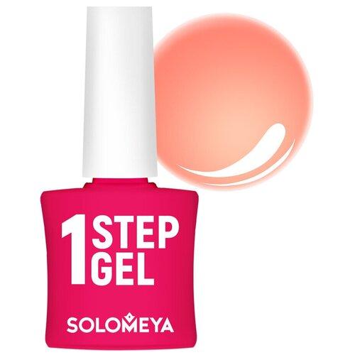 Купить Гель-лак 3 в 1 Solomeya One Step Gel, 5 мл, Диско 26