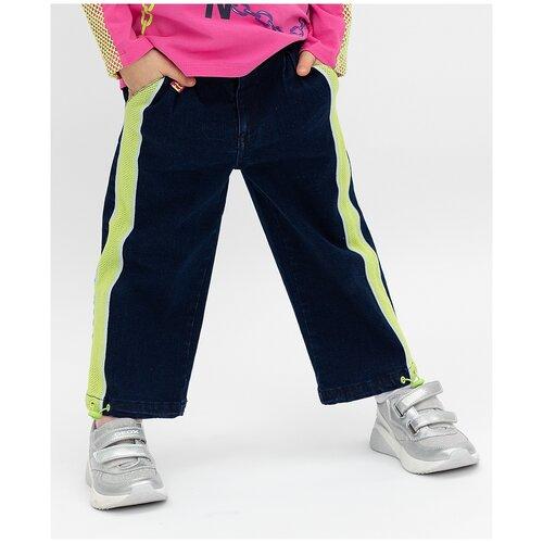 Купить Синие брюки Button Blue 121BBGMC6304D500 размер 122, Джинсы