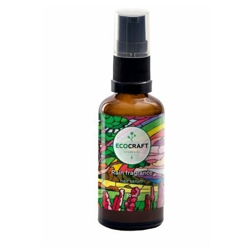 Купить Серум (сыворотка) Ecocraft для кончиков волос «Аромат дождя» Rain fragrance 50 мл