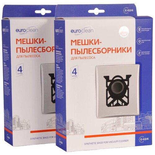 Мешки пылесборники EUROCLEAN E-02/4/2 для пылесоса ELECTROLUX, AEG, PHILIPS, ZANUSSI, BORK, 2 упаковки по 4 шт. недорого