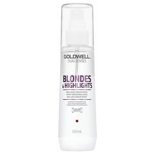 Купить Goldwell DUALSENSES BLONDES & HIGHLIGHTS Сыворотка-спрей для блеска осветленных волос, 150 мл