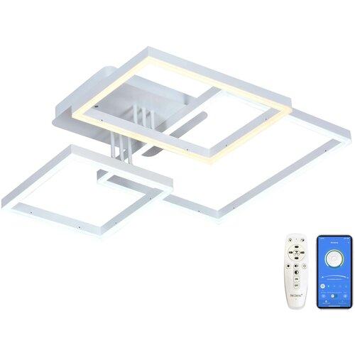 Люстра ЛасСветас 9674/3DK WT LED