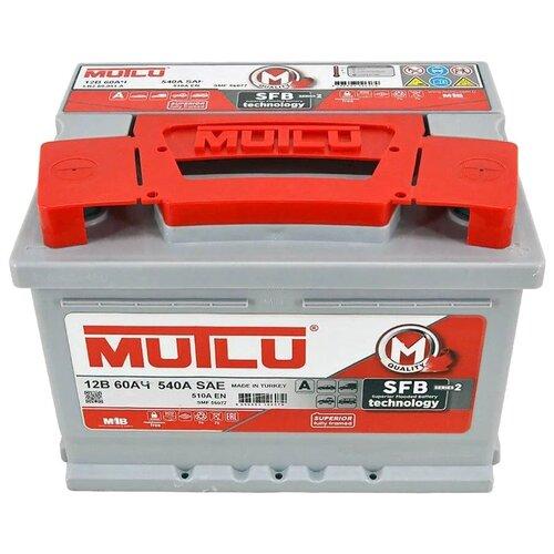 Автомобильный аккумулятор Mutlu SFB 2 (LB2.60.051.A)