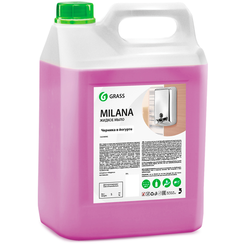Крем-мыло жидкое Grass Milana черника в йогурте, 5 л недорого