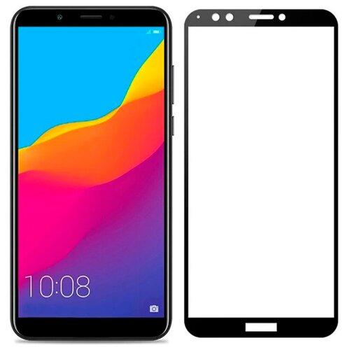 Полноэкранное защитное стекло для Huawei Honor Y7 2018, Y7 Pro 2018, Y7 Prime 2018, 7C Pro Full Glue Full Screen / Стекло для Хуавей Y7 2018, Y7 Про 2018, Y7 Прайм 2018, 7Ц Про / 3D Полная проклейка экрана (Черный)