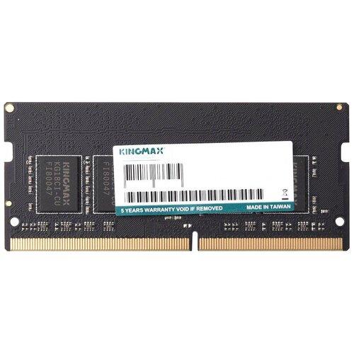 Оперативная память Kingmax 4GB DDR4 2666MHz SODIMM 260-pin CL19 KM-SD4-2666-4GS