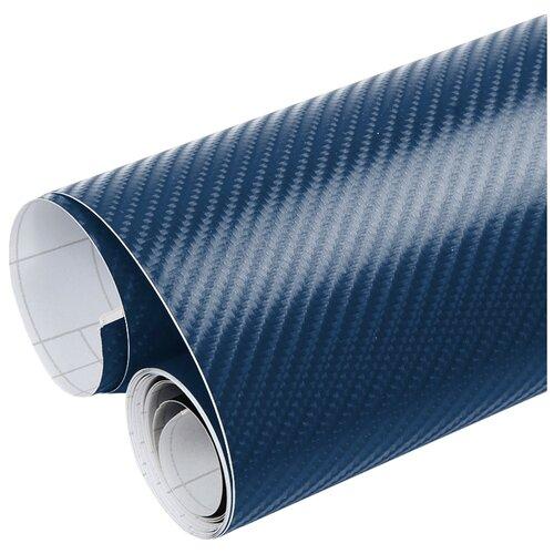 Пленка 3D карбон виниловая для оклейки кузова авто - 90*152 см, цвет: темно-синий