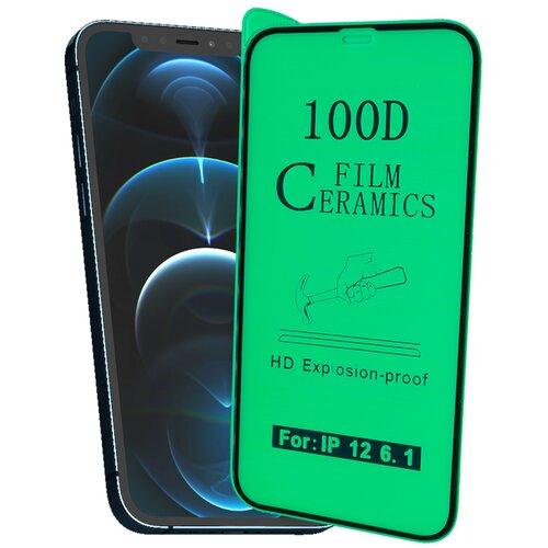 Защитная пленка для Apple iPhone 12;Apple iPhone 12 Pro / Пленка для Айфон 12;Айфон 12 Про / керамическая