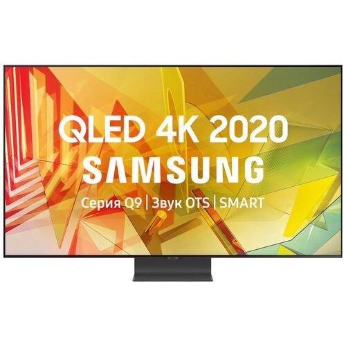 Фото - Телевизор QLED Samsung QE55Q90TAU 55 (2020), черный титан телевизор qled samsung the frame qe55ls03tau 55 2020 черный уголь