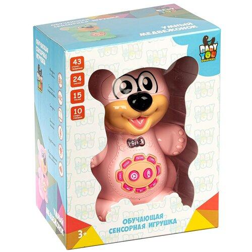 Развивающая игрушка Bondibon Умный медвежонок, Baby You, свет, музыка, обучение, розовый (ВВ4992)