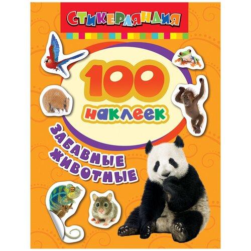 Фото - РОСМЭН Набор наклеек Стикерляндия Забавные животные, 100 шт. (24470) росмэн набор 100 наклеек герои
