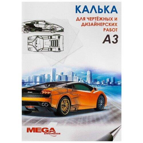 Калька ProMEGA А3, 40 г, 40 листов