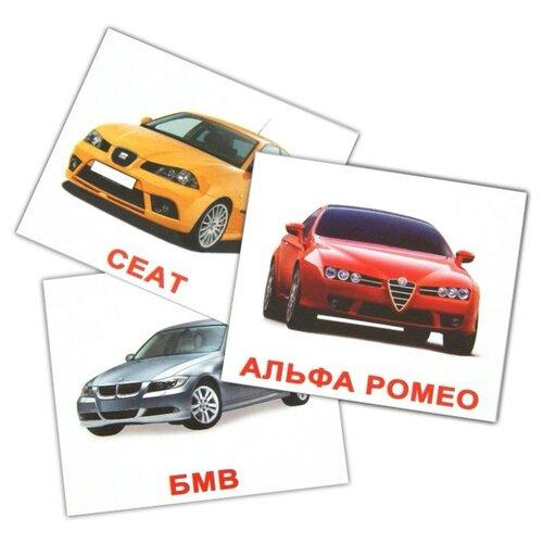 Фото - Набор карточек Вундеркинд с пелёнок Марки автомобилей мини 10x8 см 40 шт. набор карточек вундеркинд с пелёнок мини 40 праздники 10x8 см 40 шт