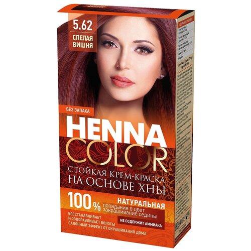 Fito косметик Fito Henna Color краска для волос, 5.62 спелая вишня, 115 мл