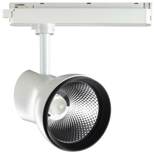 Светильник потолочный Novotech PIRUM, 358438, 30W, IP20 уличный потолочный светильник novotech 357505