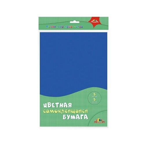 Цв. самоклеющаяся бумага А4 5л. 5цв. в ПЭТ С2532-05