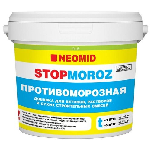Противоморозная добавка NEOMID STOPMOROZ - 12 кг.