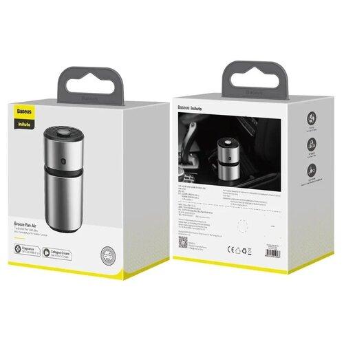 Автомобильный очиститель воздуха Baseus Breeze Fan Air Freshener For Vehicles - Серебристый (SUXUN-WF0S)