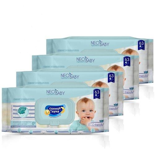 Купить Влажные салфетки детские 0+ солнце И луна NEO BABY MEGA PACK без отдушки, с йогуртовой формулой, с крышкой, 63х4шт (252 шт), Солнце и Луна