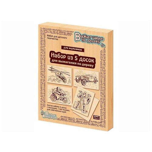 Доска для выжигания Десятое Королевство 5шт 03867 доска для выжигания десятое королевство зимняя сказка 04136
