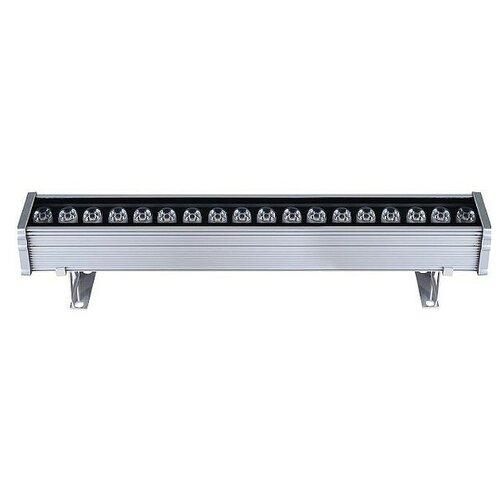 Люстры и потолочные светильники Horoz HRZ00002329