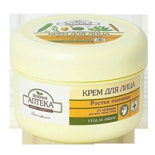 Зеленая аптека Крем для лица 100мл Восстанавл, с масло зародышей пшеницы