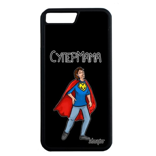 Чехол для Айфона 7 Plus уникальный дизайн Супермама Мама Смешной