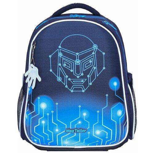 Фото - Рюкзак школьный Magtaller Stoody II, Robo без наполнения magtaller рюкзак stoody butterfly синий