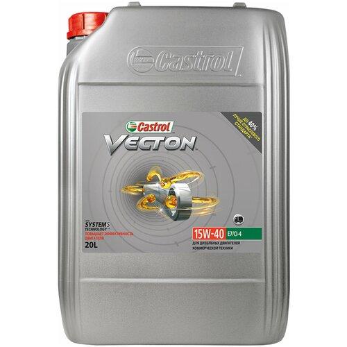 Фото - Минеральное моторное масло Castrol Vecton 15W-40, 20 л полусинтетическое моторное масло castrol vecton 10w 40 7 л