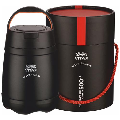 Термос для еды Vitax Exceptional VX-3416, 0.5 л черный