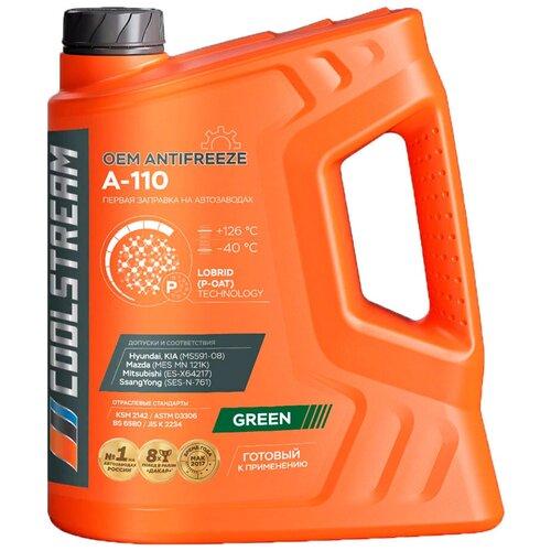 Антифриз Coolstream A-110 (зеленый) 5 кг антифриз coolstream standard 40 зеленый 5 л