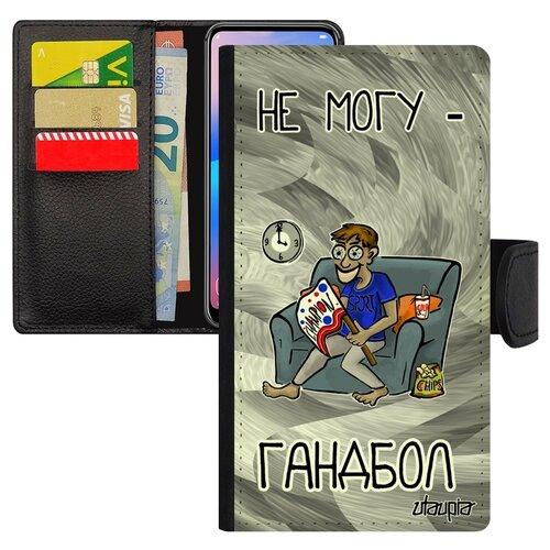 Чехол книжка для телефона Galaxy S7,
