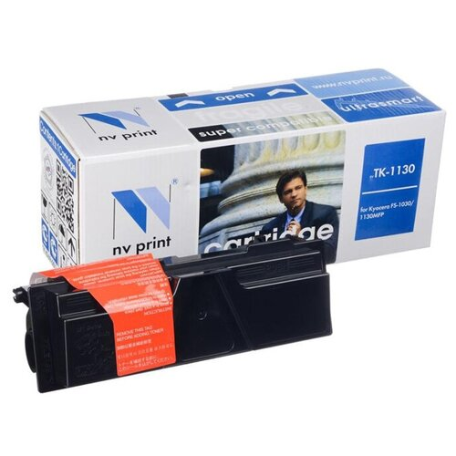 Картридж NV Print TK-1130 для Kyocera совместимый