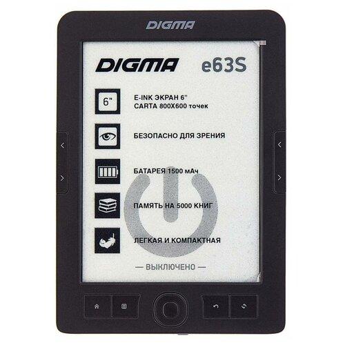 Электронная книга DIGMA е63S 4 ГБ