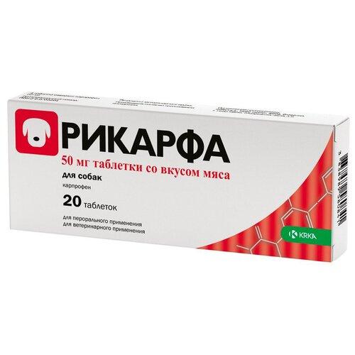 Фото - Таблетки Krka d. d. Рикарфа 50 мг, 20шт. в уп. таблетки krka d d рикарфа 50 мг 20шт в уп