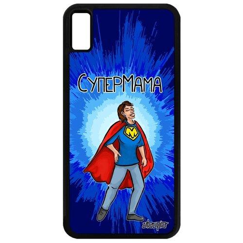 Чехол для Айфона XS Макс оригинальный дизайн Супермама Комикс Шутка