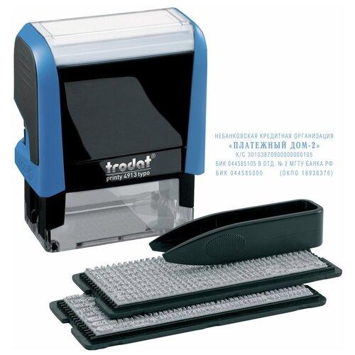 Штамп Trodat 4913/DB прямоугольный самонаборный синий
