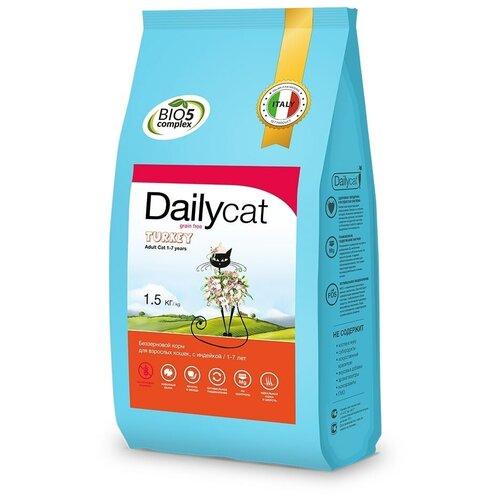 Сухой корм для кошек DailyCat беззерновой, с индейкой 1.5 кг