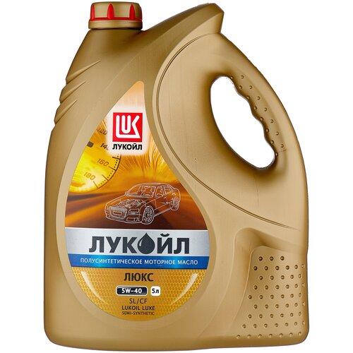 Полусинтетическое моторное масло ЛУКОЙЛ Люкс полусинтетическое SL/CF 5W-40 5 л