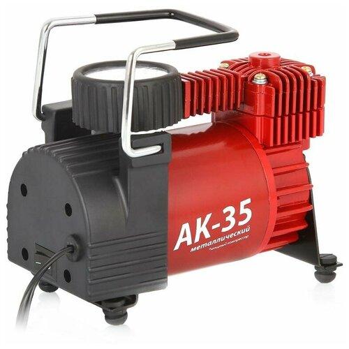 Автомобильный компрессор AUTOPROFI AK-35 красный