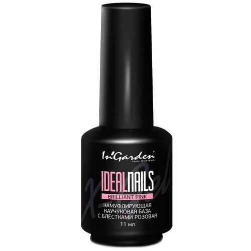 Купить In'Garden базовое покрытие Ideal Nails Base cover 11 мл brilliant pink