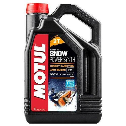 Синтетическое моторное масло Motul Snowpower Synth 2T, 4 л