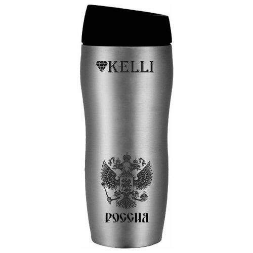 Термокружка Kelli KL-0971, 0.45 л серебристый