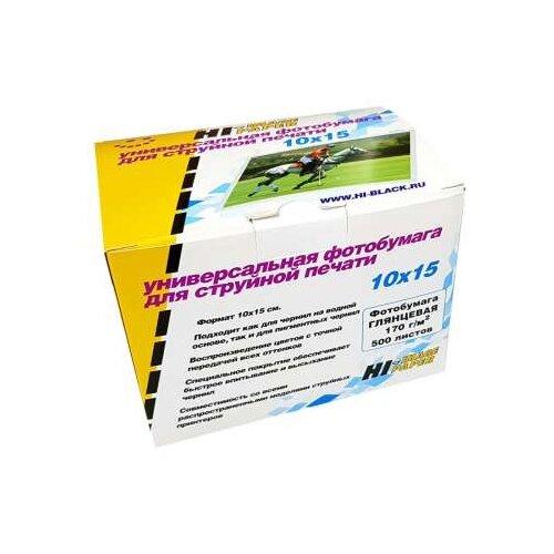 Бумага Hi-Image Paper A6 A210200U 170 гр/м2 500 листов, белый