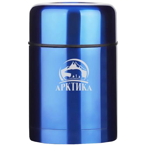 Термос для еды Арктика 302-750, 0.75 л синий/черный