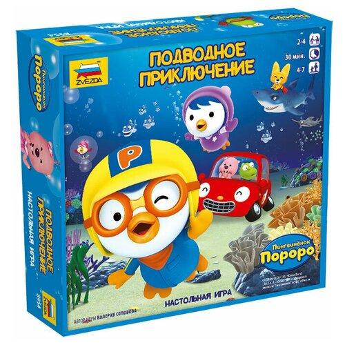 Настольная игра ZVEZDA Пингвинёнок Пороро. Подводное приключение
