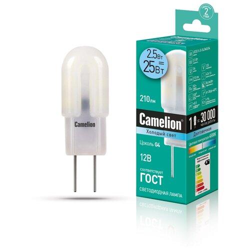 Лампа светодиодная Camelion 12302, G4, JC, 2.5Вт