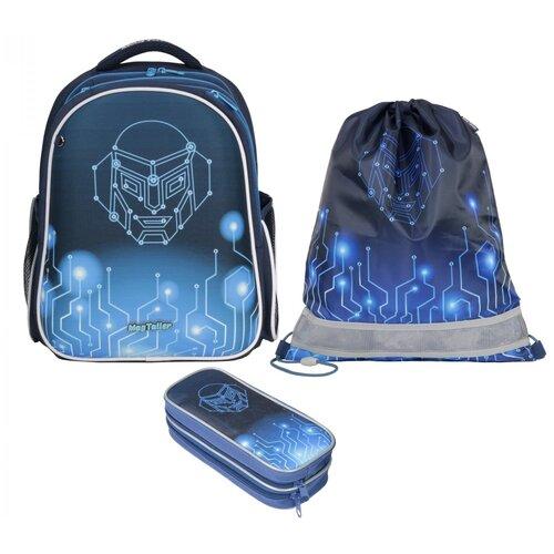 Фото - Рюкзак школьный MagTaller Stoody II, Robo, с наполнением magtaller рюкзак stoody butterfly синий