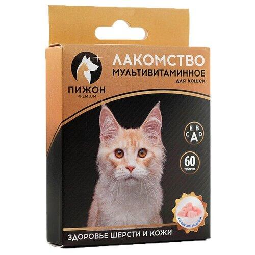 Лакомство для кошек Пижон Здоровье кожи и шерсти, со вкусом индейки, 60шт. в уп.