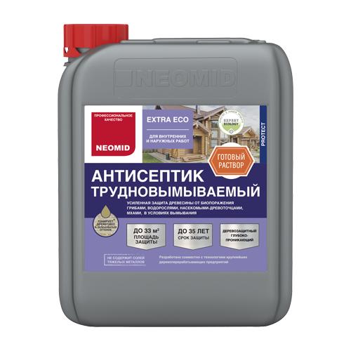 NEOMID антисептик Трудновымываемый Extra ECO, 10 кг